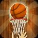 Arcade Basketball Shots GOLD