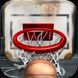 iStreet Basketball PRO