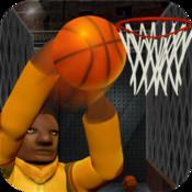 Basketball Tour Lite