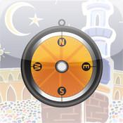 Quibla Compass
