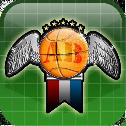 Army Basketball