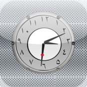 Gp-Imports - Arabic Analog Clock (Talks in English)