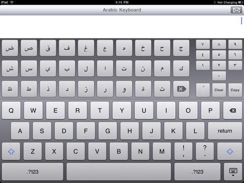 Gp-Imports -Arabic Keyboard II for iPad